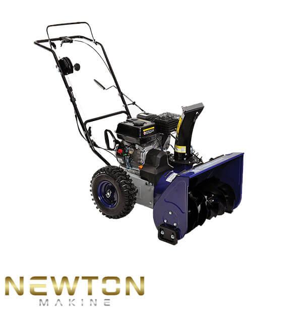 stem 5056 kar küreme makinesi özellikleri